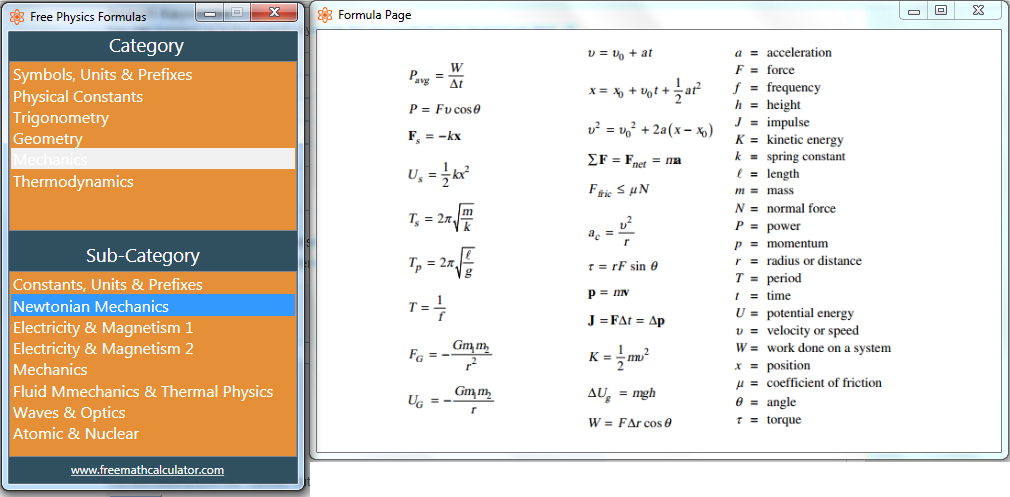 Free Physics Formulas Screen shot